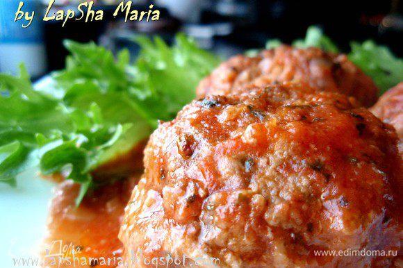 Остальные тефтельки вышли замечательно! Очень сочные, богатые и вкусные! К ним идеально подходят спагетти или другие макаронные изделия, щедро политые томатным соусом! Приятного вам аппетита!