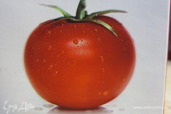 Сейчас лучше всего положить помидор, разрезанный на четыре части. Лично я добавил 250 грамм помидоров в собственном соку без кожицы (как говорится за неимением). Томатная паста совершенно не подходит. Если нет помидор, лучше подкислить лимонным соком или огуречным рассолом.