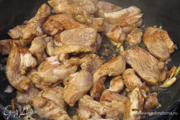Добейтесь у мяса легкой румяной корочки. Не сожгите чеснок и имбирь, постоянно перемешивая. Посолите мясо еще немного.