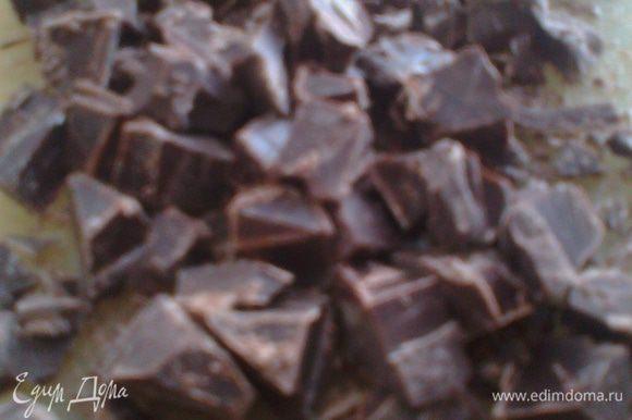 Рубим шоколад на кусочки.