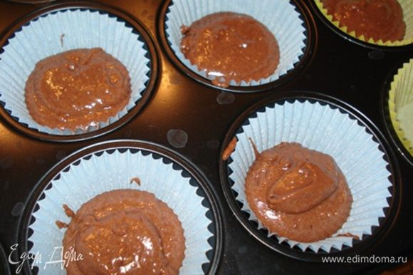 Массу разделить на 2 части.В 1 часть вмешать растопленный белый шоколад,во вторую-темный. В формочки для маффинов залить массу с темным шоколадом.