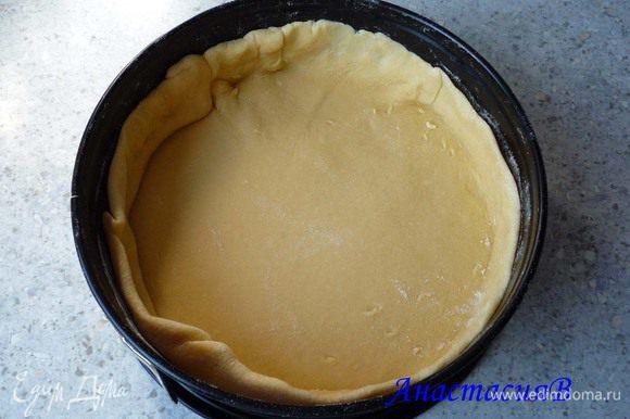 Выложить тесто в смазанную маслом форму (24см), слегка прижать.