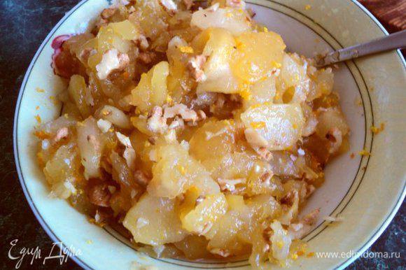 Охладить, добавить цедру лимона, орехи, хорошо перемешать.