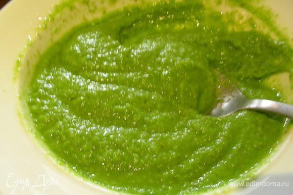 Из остальных овощей делаем пюре. Я его пропустила через сито. Добавляем желатин. Все перемешиваем.