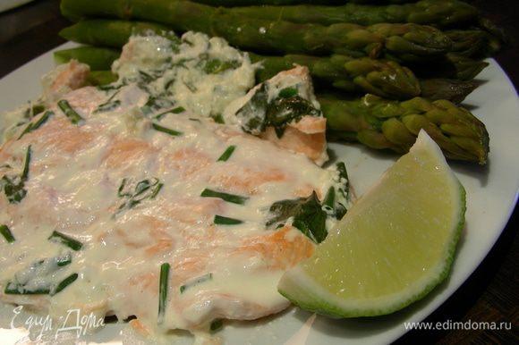 Выкладываем рыбку на тарелку, поливаем соусом и подаем с гарниром по Вашему вкусу (у меня спаржа) и дольками лайма. Приятного аппетита)