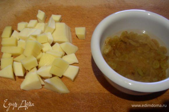 Сыр режем кубиками. Изюм заливаем горячей водой минут на 10.