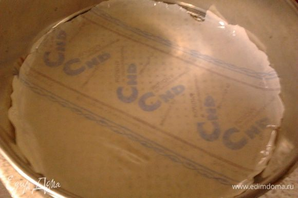 берем разъемную форму для выпечки и застилаем пергаментом,смазываем раст.маслом