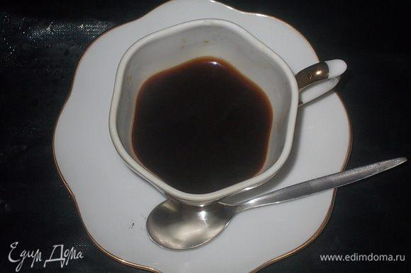 сварить кофе по своему рецепту /я варю в кофемашине/,налить в чашку,