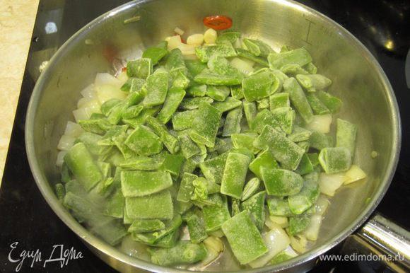 Положите замороженную стручковую фасоль. Посолите блюдо. Плесните немного воды и накройте крышкой. Держите под крышкой около трех минут. Задача этого этапа - прогреть фасоль.