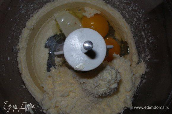 Масло и сахар взбить до однородного состояния. Добавить 2 яйца. Перемешать.