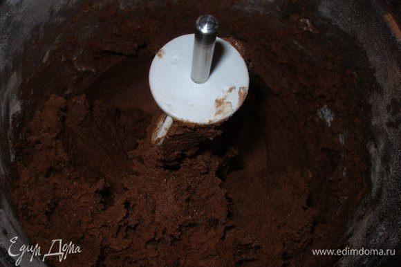 К масляной смеси добавить муку (с какао). Хорошо перемешать.