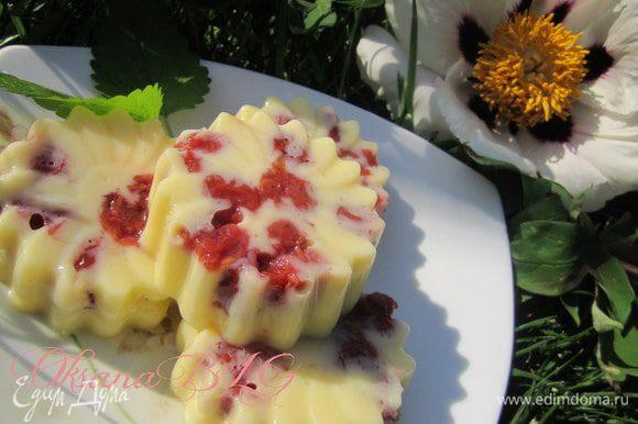 Достать десерт из формочек. Приятного Вам аппетита.)!