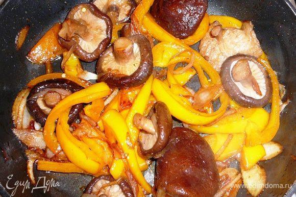 Добавить грибы.