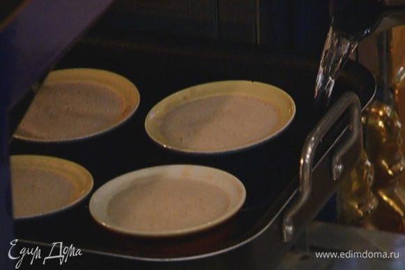 Разлить крем в небольшие керамические формы, поместить их в противень, наполовину заполненный горячей водой, и отправить в разогретую духовку на 45–60 минут.