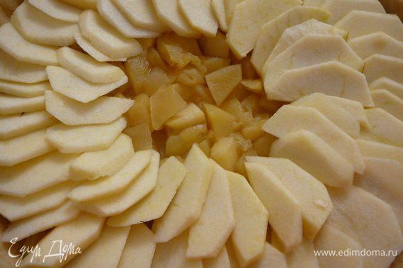 Яблоки для начинки №2 очистить от кожуры и семян.Тонко нарезать дольками и выложить на начинку №1.