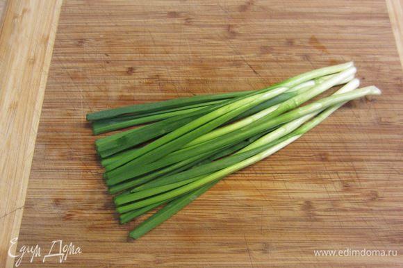 Почистите зеленый лук. Я использовал концы зелени для другого блюда.