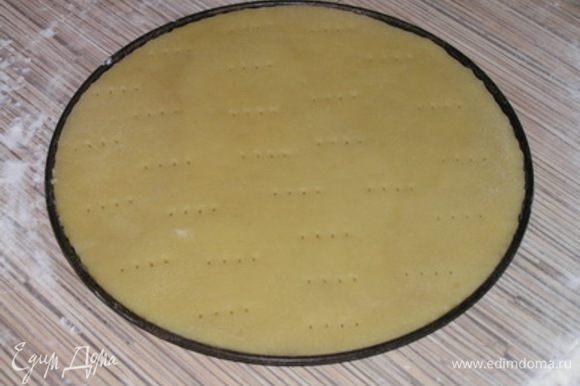 Песочное тесто достать из холодильника, раскатать по размеру разъемной формы (у меня 18 см), проколоть вилкой.