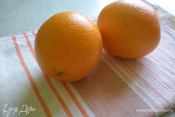 Апельсины обдать кипятком и обсушить.