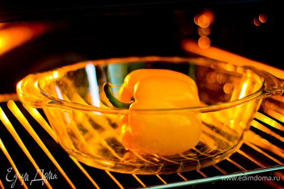 Перец запекаем в духовке 20 минут
