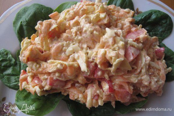 Заправьте салат майонезом и выложите на листья шпината. Посыпьте петрушкой и базиликом.