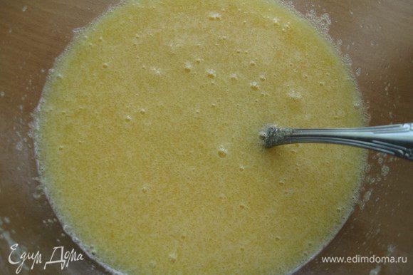 Размешать 2 яйца со стаканом сахара