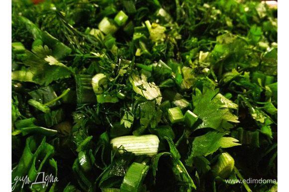 Всю зелень нарезать мелко.Перемешать с сыром и маслом.