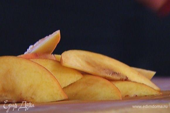 Персик, удалив косточку, нарезать дольками.