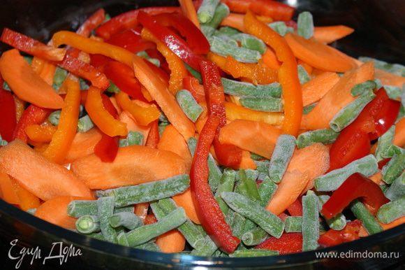 Добавить в форму для запекания морковь, перец и стручковую фасоль.