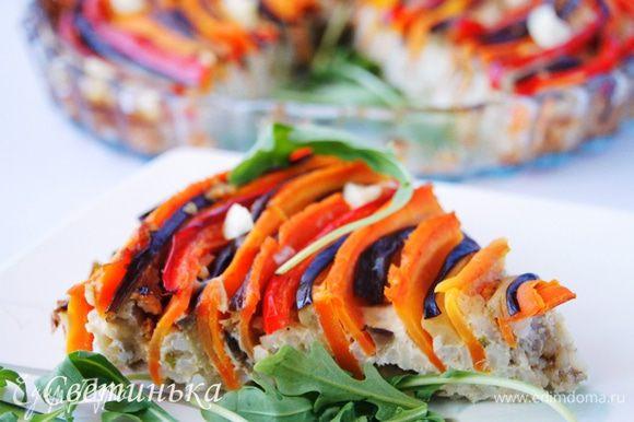 Приятного аппетита вам и вашим близким! Готовьте вкусно и со вкусом!