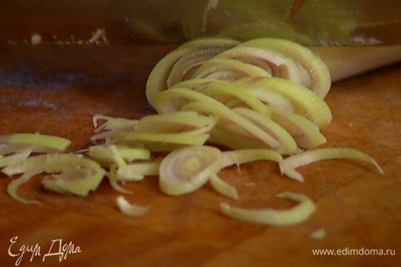 Стебель лимонника очистить от кожицы и мелко порубить.