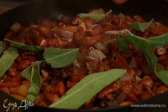 Вынуть готовую свинину из духовки, выложить сверху целые листья шалфея и, не закрывая крышкой, дать мясу отдохнуть.