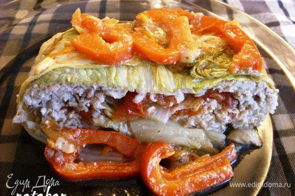 Разрезать на порционные куски, доложить тушеные помидоры и перец и полить подливой. Позвать всех к столу. Приятного аппетита!