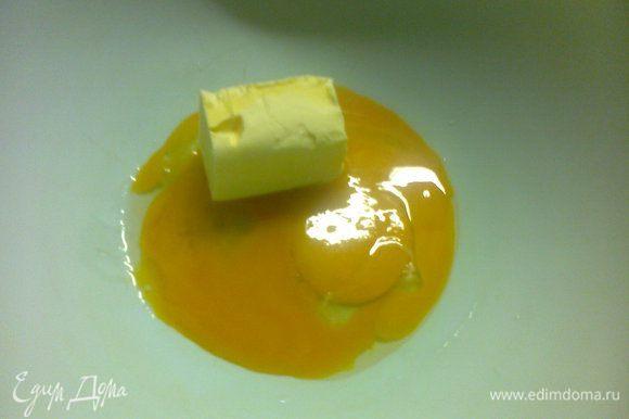 желтки отделить от белков и растереть с маслом