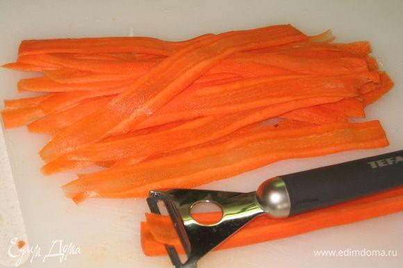 Сначала приготовим плетенку. Для этого надо нарезать тонкими пластинками морковь по всей длине. Лучше всего пользоваться ножом для чистки овощей