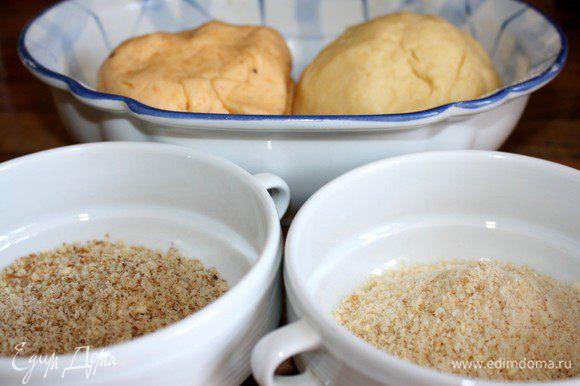 Орехи отдельно размолоть до мелкой крошки.Часть орехов(ок.20 гр)смешать с тестом(грецкие-в перчённое тесто,миндаль-в тесто с ванилином)