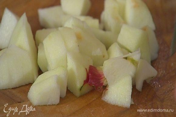 Яблоко почистить и нарезать кусочками.