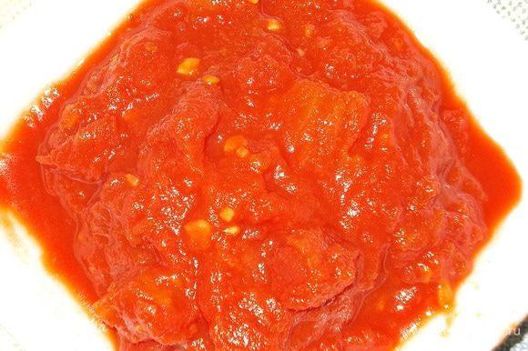 помидорное пюре соединить с яйцами,посолить
