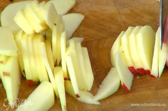 Яблоко очистить от кожуры и, удалив сердцевину, нарезать тонкими дольками.
