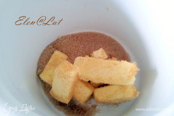 Сливочное масло растереть добела с сахаром.