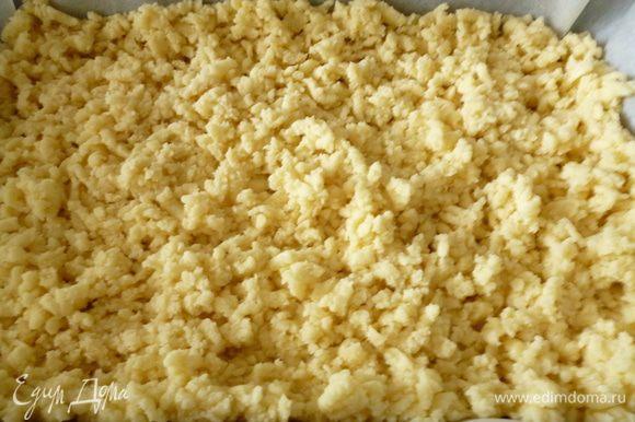 Форму для выпечки выстелить пергаментом,смазать маргарином и присыпать манкой.Берем по одной части теста из холодильника и трем его через терку на противень.Аккуратно распределяем и формуем бортик.