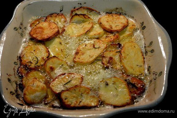 Готовый картофель солим,перчим и подаем к столу порционно или одним блюдом.