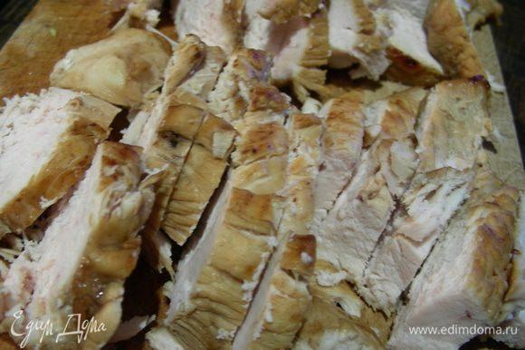 Курочку готовим любимым Вами способом. Можно ее обжарить, запечь, отварить, приготовить в пароварке или на гриле. Главное, чтобы Вам было вкусно. В оригинале ее нарезают длинными полосочками и обжаривают до румяной корочки. Я филе оставила ненадолго в соевом соусе (2 ст.л.), затем быстро обжарила на сковороде-гриль, а затем довела до готовности в духовке. Нашу курочку остужаем и нарезаем средними кусочками-полосочками.