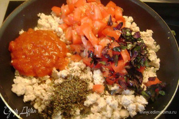 Добавить к индейке томаты, томатное пюре, базилик, душицу, посолить, поперчить. Готовить 5 мин.