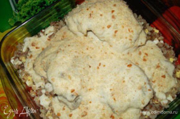Сверху обсыпать молотыми сухарями( это в оригинальном рецепте), но можно заменить сыром. Запекать минут 10.При подаче на стол посыпать зеленью.