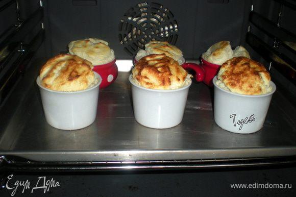 Выпекать суфле в разогретой духовке до 210гр 8-10 мин.Подавать горячими.