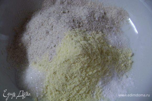 Для кукурузной лепешки смешать в миске муку, сахар, соль и разрыхлитель.