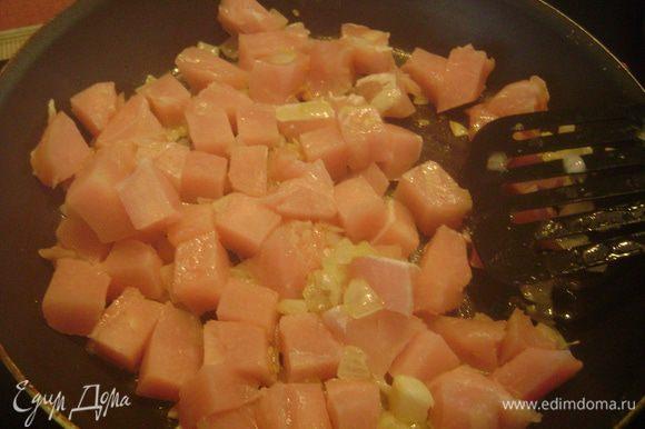 Мясо индейки порезать небольшими кубиками и добавить к луку, обжаривать вместе 10 мин.