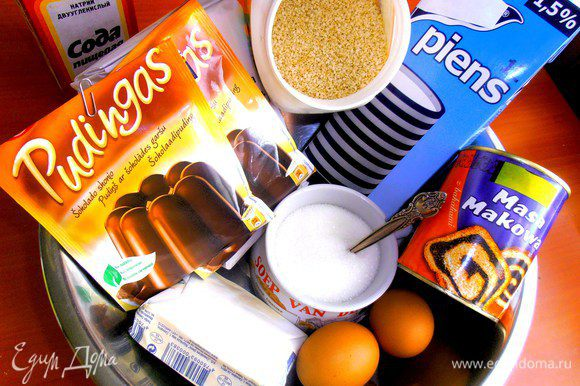 Продукты...Сезам(или кунжут)можно заменить дроблёным орешком.