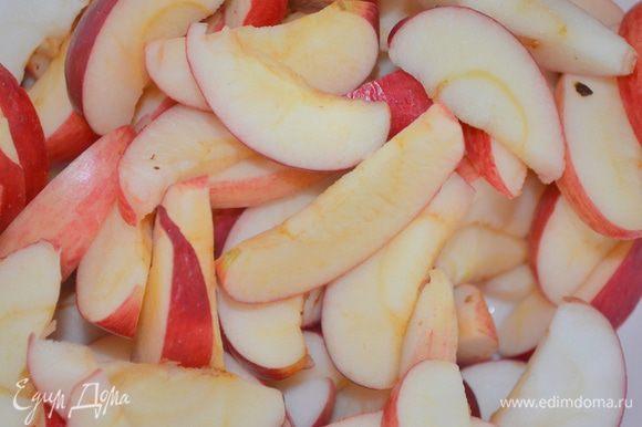 яблоки моем и режем на четвертинки. А затем каждую четвертинку на 3-4 тонкие дольки.