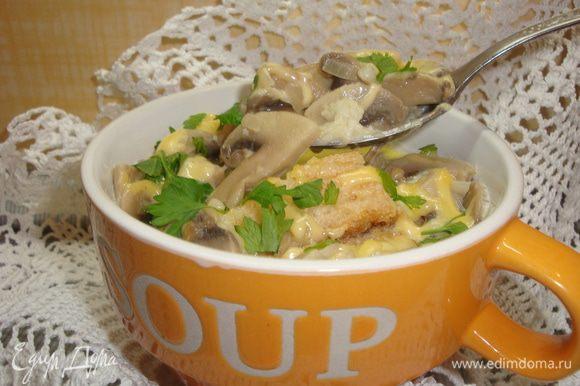 Кусочки хлеба подсушить в духовке или на сковороде. Чеснок раздавить, смешать со сливочным маслом и намазать на хлеб. На дно тарелки положить 2 кусочка хлеба, залить горячим супом, посыпать тертым сыром и украсить зеленью. Итальянский грибной суп готов!